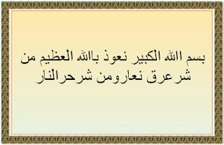 Doa ibu untuk anak yang sedang sakit