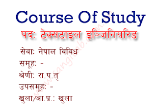 Textile Engineer Gazetted Third Class Officer Level Course of Study/Syllabus