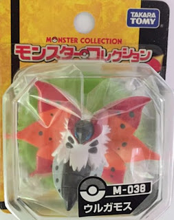 Volcarona figure Takara Tomy Monster Collection M series