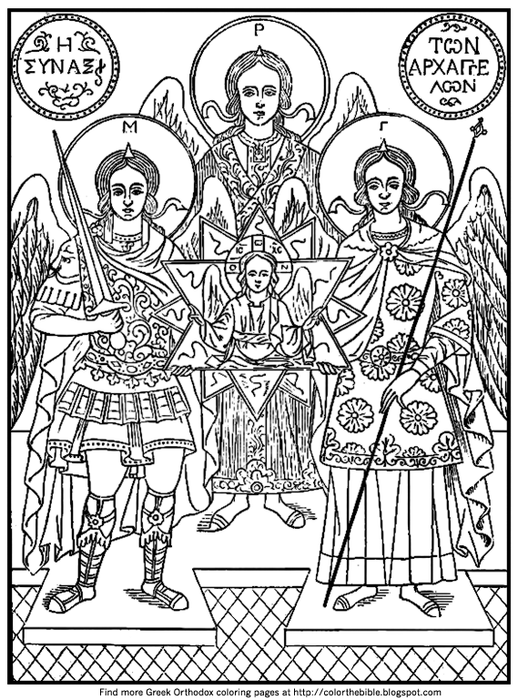 Jesus Is King of Angels Coloring Page   Color The Bible