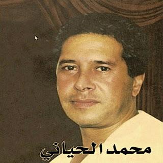 Mohamed El Hiyani-Achwak