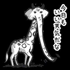 Elephant&Giraffe Sticker