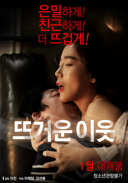 Enemy Night - Lady's Enemy Version 2017 Hot Movie HDRip
