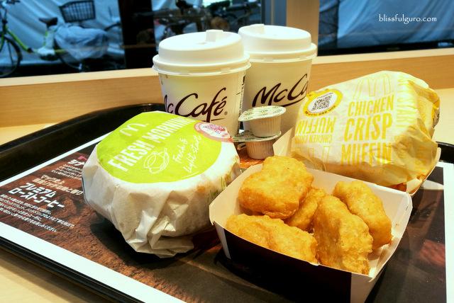 McDonalds Tokyo Japan