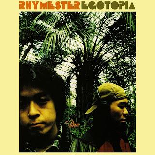 Rhymester - Egotopia (1995) (Japón)