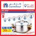 عروض كارفور الكويت Carrefour KW Offers 2018 يوم الثلاثاء 3 أبريل