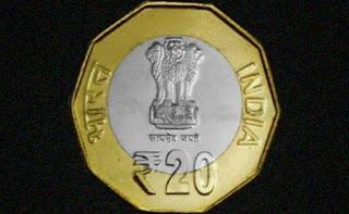केंद्र सरकार के द्वारा 20 रुपये के नए सिक्के की घोषणा की गयी-