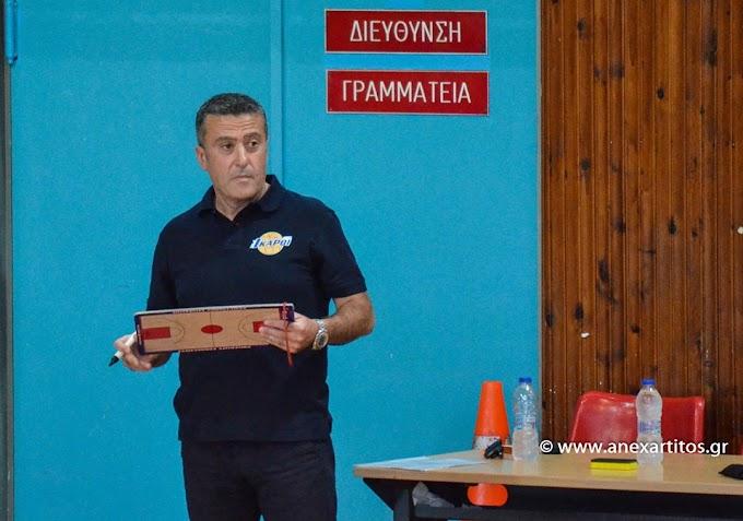 Ποργιόπουλος: «Θέλουμε πολύ τη νίκη»
