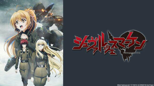 Review Anime Schwarzesmarken  |  Gabungan Action - Mecha Bertema Survival Yang Bernuansa Gelap