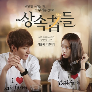 Chord : Lee Hong Ki - I`m Saying (OST. The Heirs)