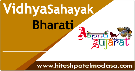 Gujarat Vidhyasahayak Bharti 2018-19 | 3262 GSEB Primary Teacher Posts @vidyasahayakgujarat.org Apply Online Starts Now.