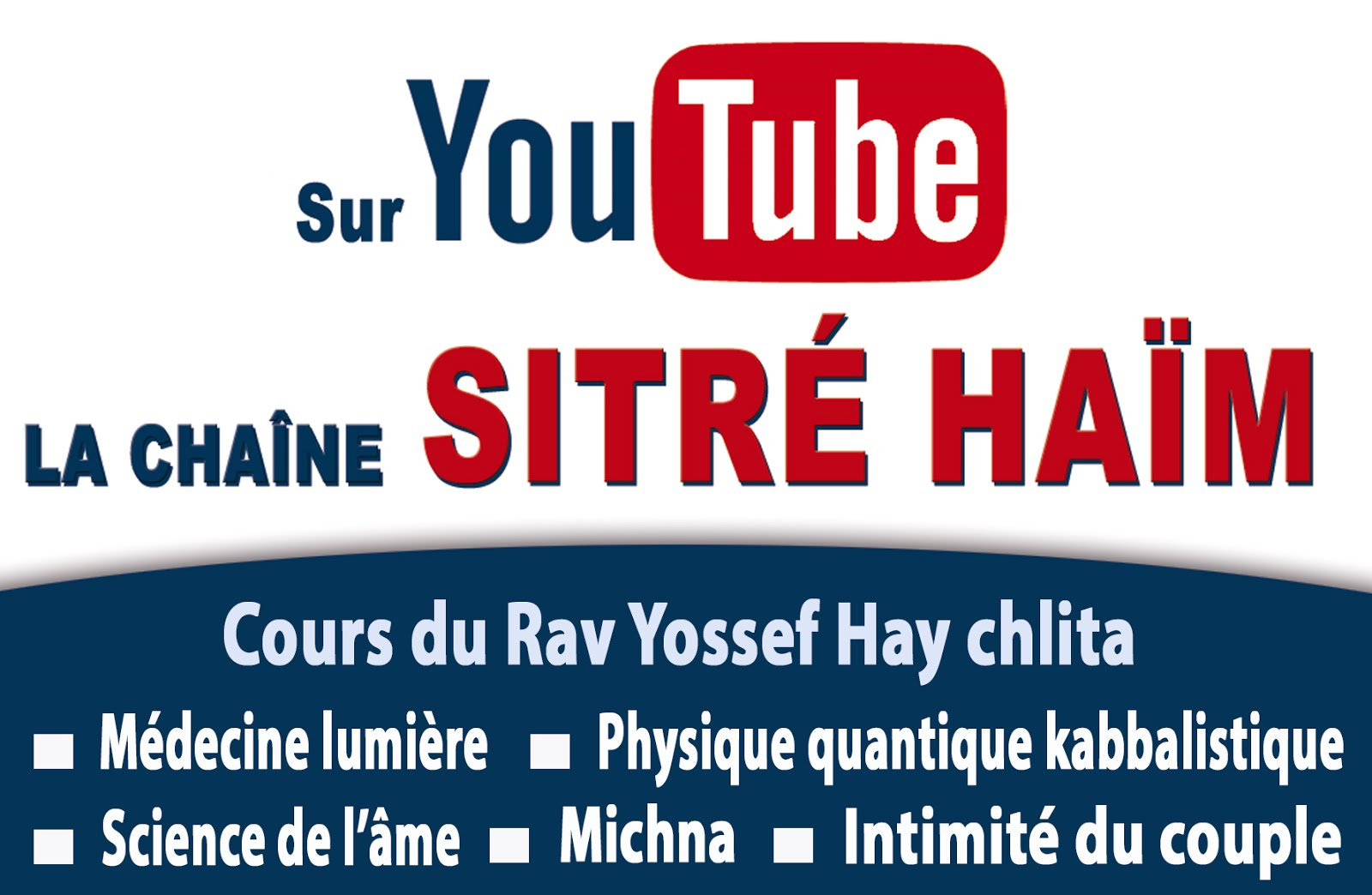 YouTube Sitre Haim
