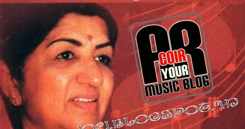 EVERGREEN MELODIES OF LATA
