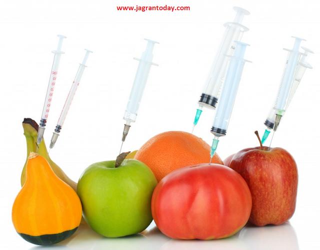 विषाक्त फल और सब्जियाँ