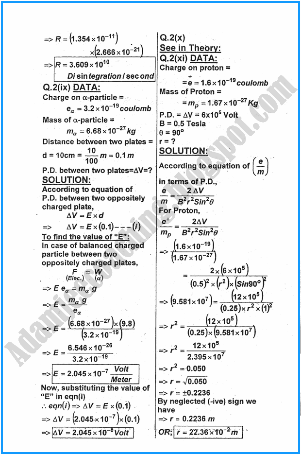 xii-physics-numericals-past-year-paper-2016