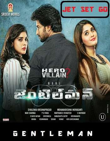 Poster Of Gentleman Full Movie in Hindi HD Free download Watch Online Telugu Movie 720P