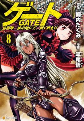 Manga Gate Jieitai Kanochi nite, Kaku Tatakaeri Bahasa Indonesia