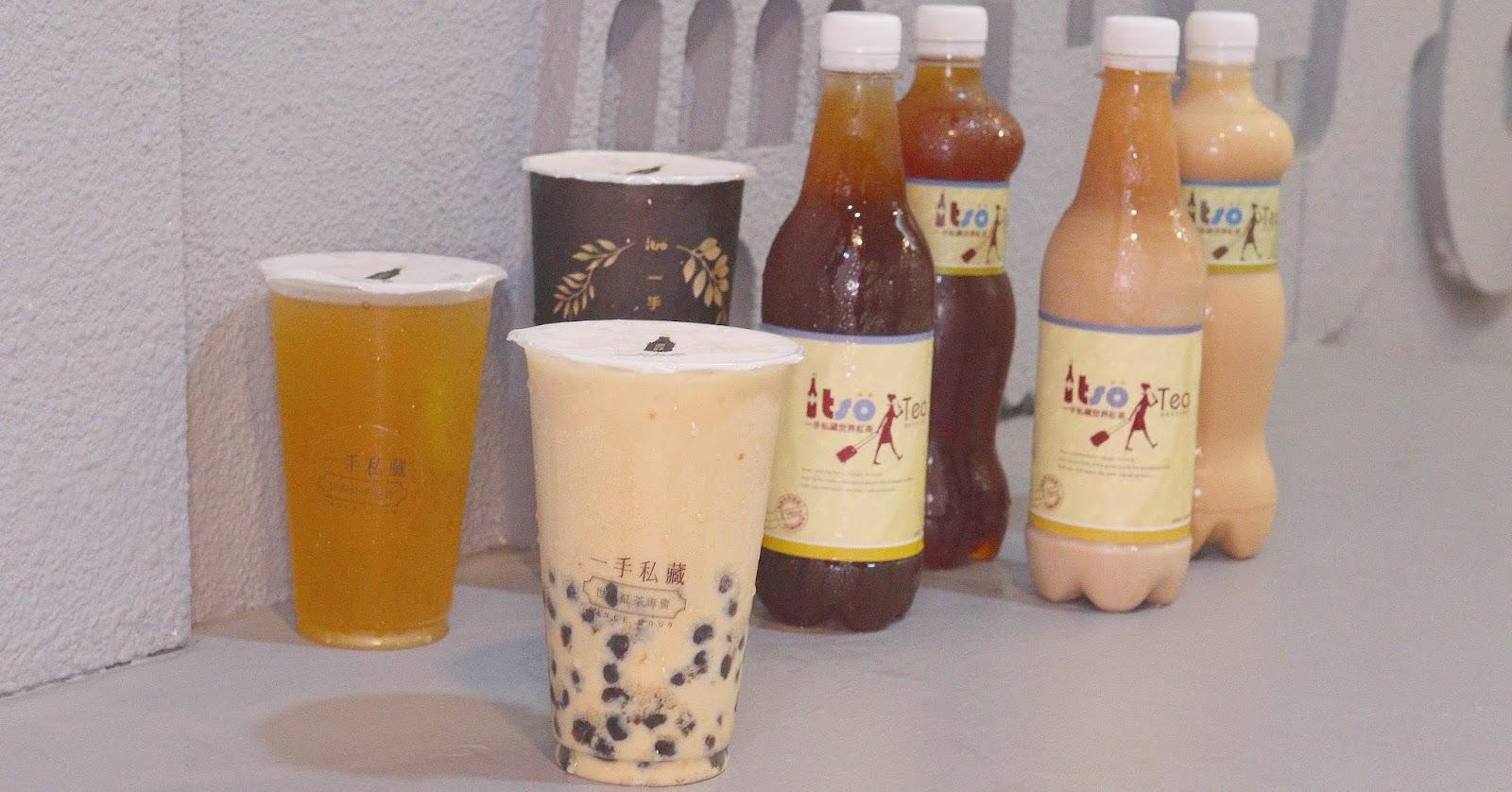 台南一手私藏世界紅茶