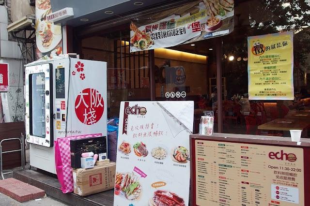 20171005114021 71 - 2017年10月台中新店資訊彙整,41間台中餐廳