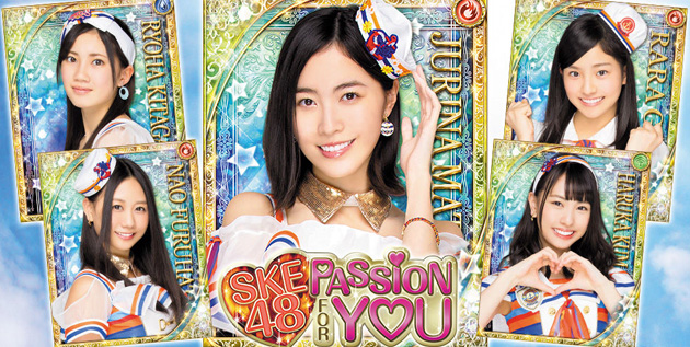 http://akb48-daily.blogspot.com/2016/09/ske48-passion-for-you-swimwear-gravure.html