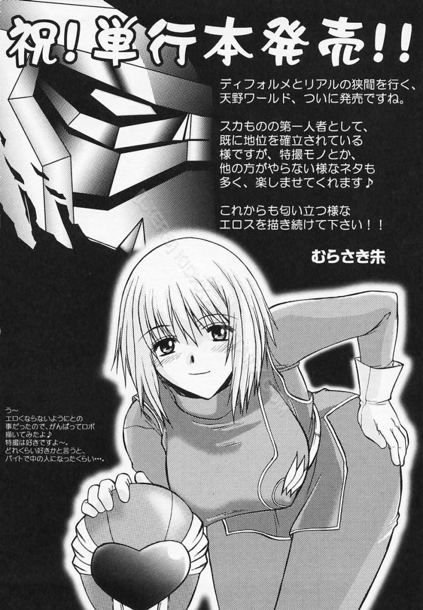 Hình ảnh Hinh_017 in Em Thèm Tinh Dịch - H Manga