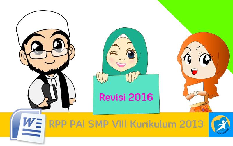 Rpp Agama Islam Smp Kelas 8 Rpp Pai Smp Kurikulum 2013