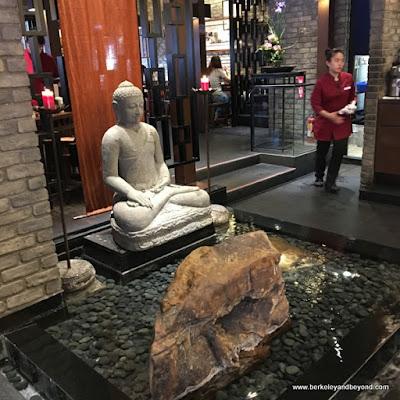 entry at Chun Shui Tang Cultural Tea House in Taichung, Taiwan