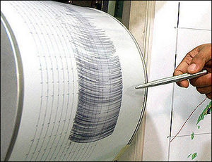 ALERT : Σεισμός 6,8 R στην Ιαπωνία ( λογω ηλιου ;)