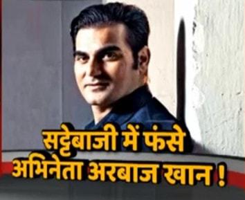 IPL BETTING CASE: Puch Tach Ke Baad Boogie De Raha ArBaaz Ko Marne Ki Damkhi