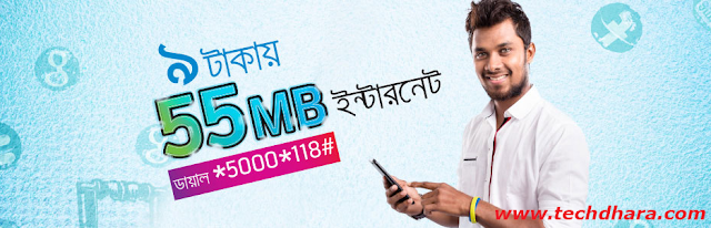 GP 55 MB Data at 9 Taka Offer