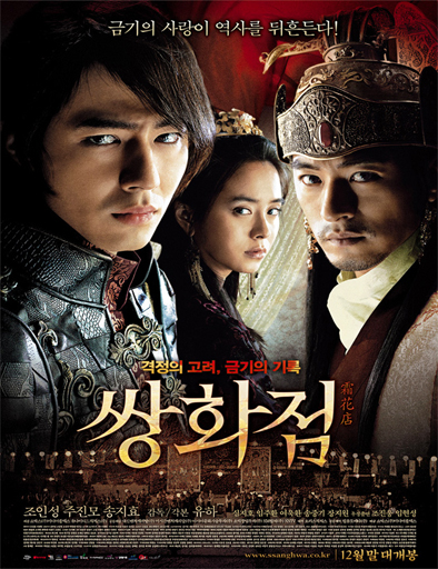 Ver A Frozen Flower (Ssang-hwa-jeom) (2008) Online
