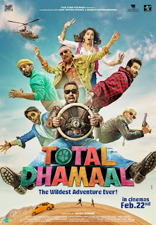 Total Dhamaal First Look Poster 4