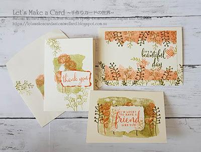 Share What You Love Suit Getting Started Bundle projects Satomi Wellard-Independent Stampin'Up! Demonstrator in Japan and Australia, #su, #stampinup, #cardmaking, #papercrafting, #rubberstamping, #stampinuponlineorder, #craftonlinestore, #papercrafting  #sharewhatyoulove #スタンピン #スタンピンアップ #スタンピンアップ公認デモンストレーター #ウェラード里美 #手作りカード #スタンプ #カードメーキング #ペーパークラフト #スクラップブッキング #ハンドメイド #オンラインクラス #スタンピンアップオンラインオーダー #スタンピンアップオンラインショップ  #動画 #フェイスブックライブワークショップ  #ラブホワットユードゥー #オンラインクラスプロジェクト