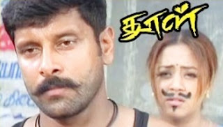 Dhool Movie Scenes | Vikram trolls Jyothika | Vikram warns Pasupathy | Shakuntala kills a politician