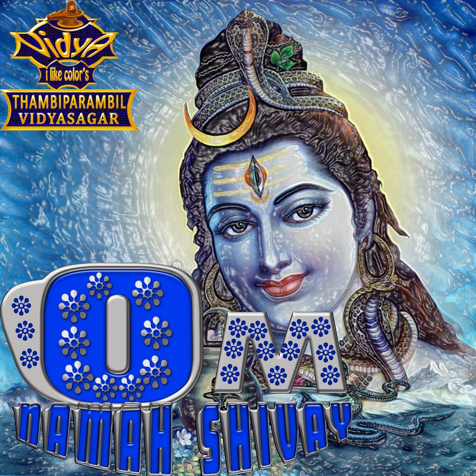 Ganesh Bhagwan Hd Wallpaper Bhagwan Ji Help Me Mahadev Shiv Shankar Bhagwan Ji