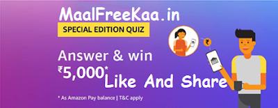 Send Money Quiz