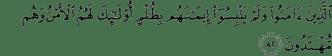 Surat Al-An'am Ayat 82