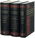 Info Produk Hukum Terbaru