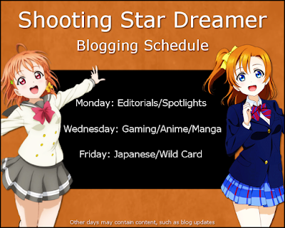 Shooting Star Dreamer Schedule