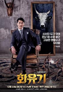 pemeran Drama Korea A Korean Odyssey (2018)