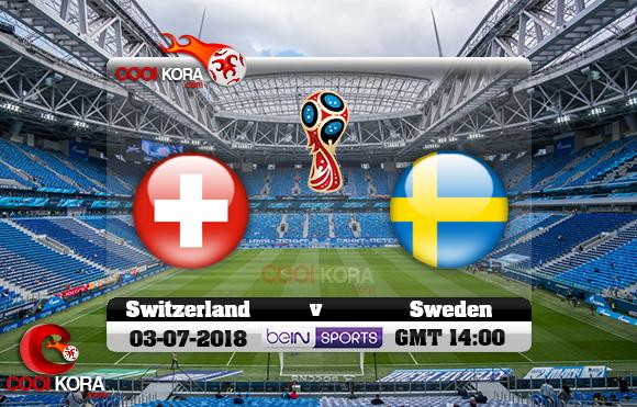 مشاهدة مباراة السويد وسويسرا اليوم 3-7-2018 بي أن ماكس كأس العالم 2018