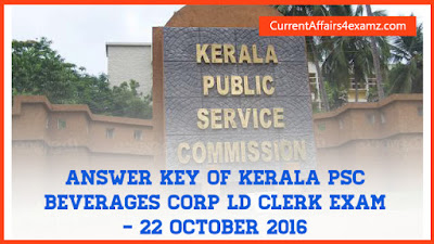 Kerala PSC Beverages Corp LD Clerk Exam 2016