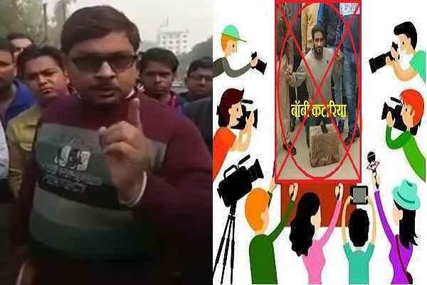 crime-reporter-rajeev-kumar-slams-media-for-not-covering-bobby-kataria-case