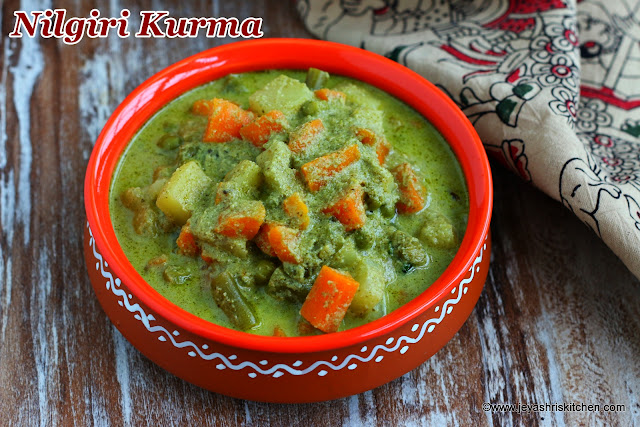 Nilgiri-kurma recipe