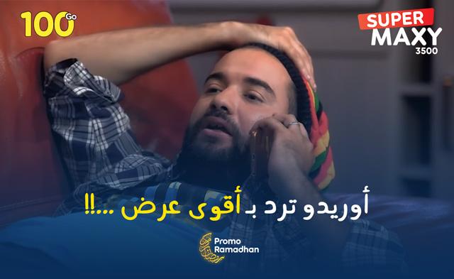 اوريدو تفاجئ الجميع بأقوى عرض 4G في الجزائر حتى 100Go
