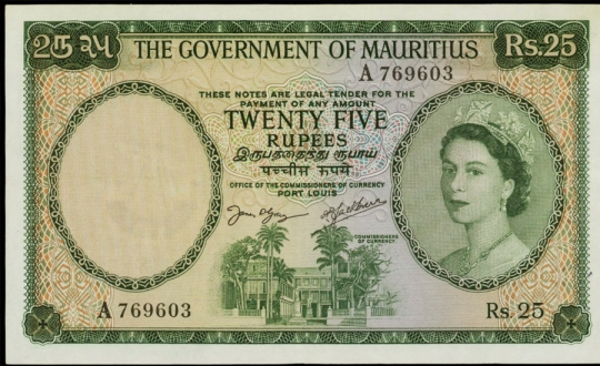 Tamil Language in Mauritius Currency Notes