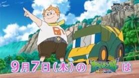 Pokemon Sol y Luna Capitulo 41 Temporada 20 Una carrera electrificante