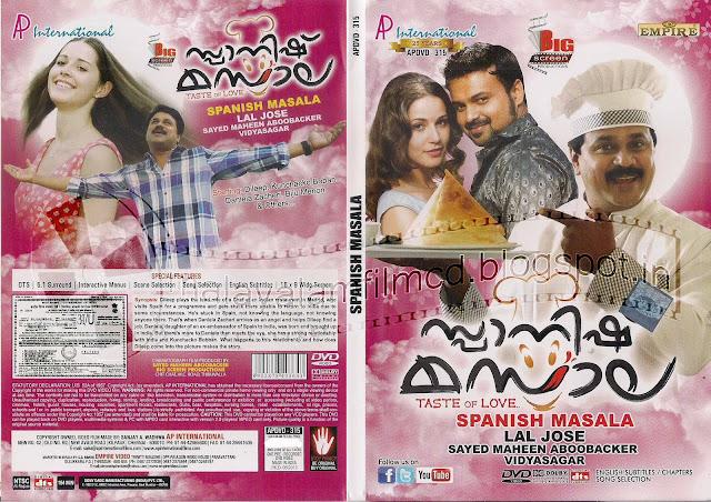 spanish masala malayalam movie dvd www.mallurelease.com