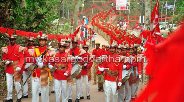 Kerala, News, Kasargod, Karadukka, CPM, Area conference, CPM Karadukka area conference conducted.