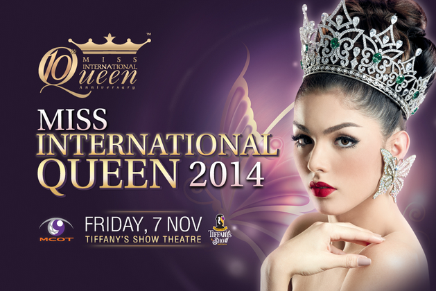 Miss International Queen 2014
